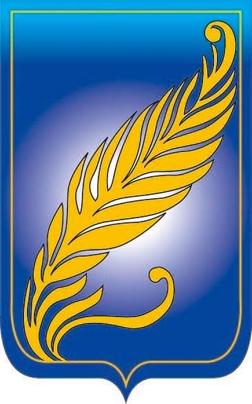 Logo_BSU